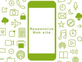 スマートフォン対応サイト制作